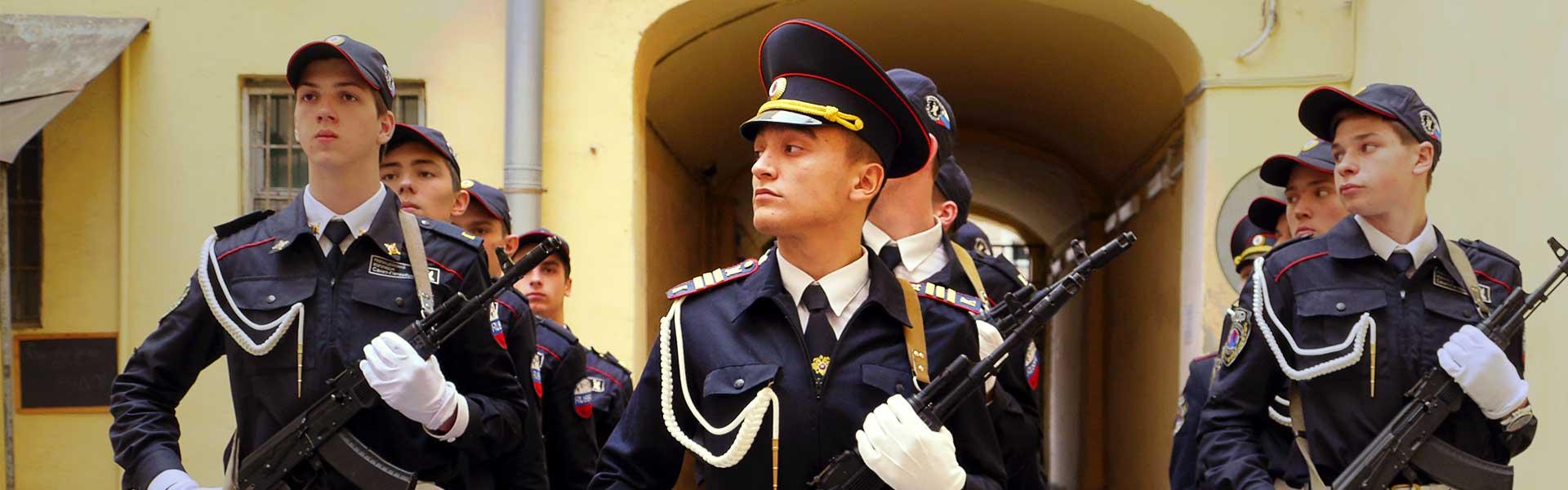 Академия полиции Киров