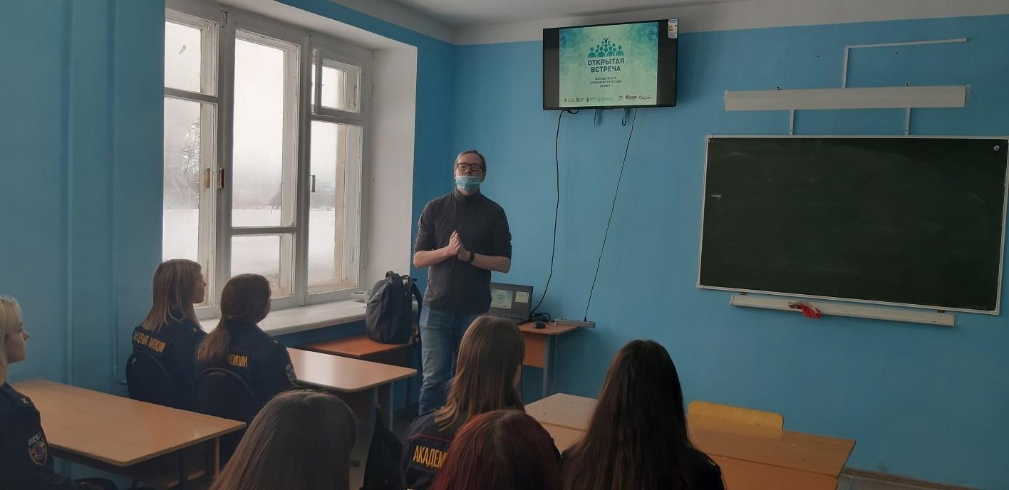 Открытая встреча в академии милиции города Кирова